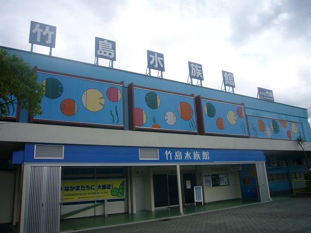 竹島水族館のアイデアを参考にしよう
