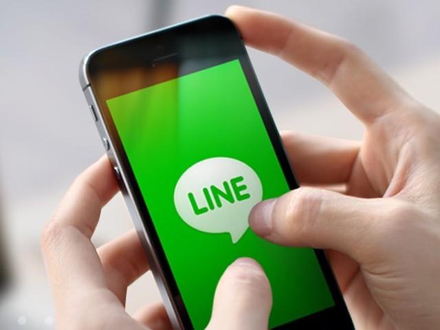 LINE(笑)