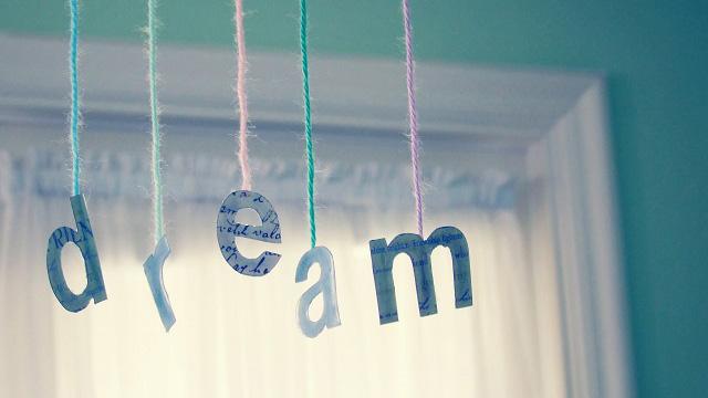 夢を売るの意味とは?
