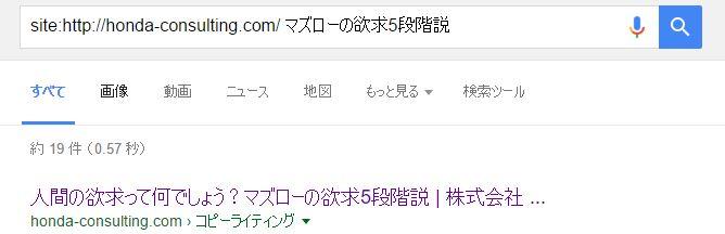 サイトを指定して検索する方法