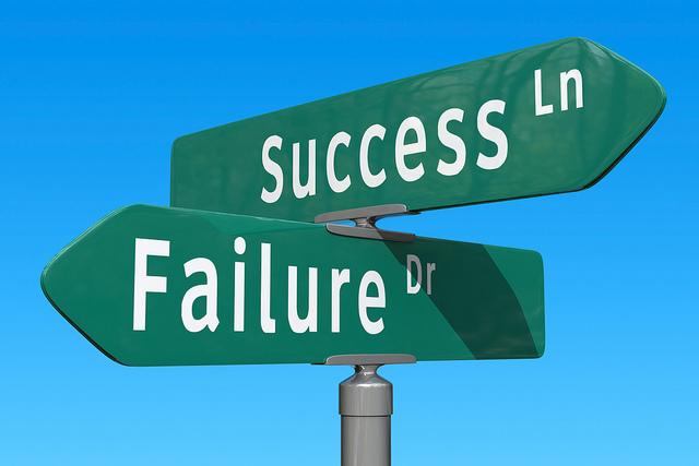 成功と失敗の狭間で・・・